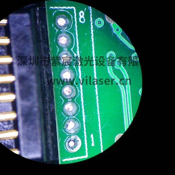 微型电阻激光焊锡机