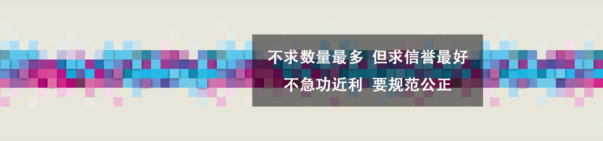 质量管理体系认证就找京川证服