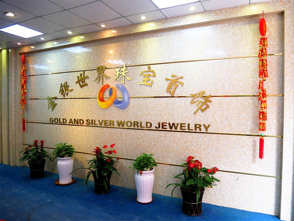 公司下属--金银世界珠宝首饰有限公司