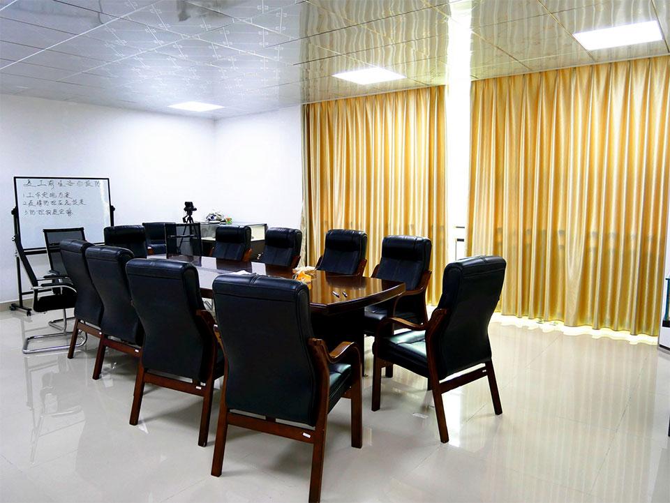 海丰工厂会议室