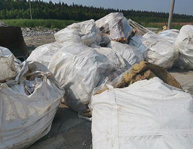 袋装固废回收