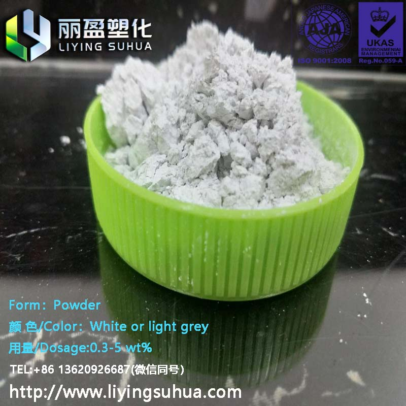 镭雕粉在塑胶料中起到的助剂作用