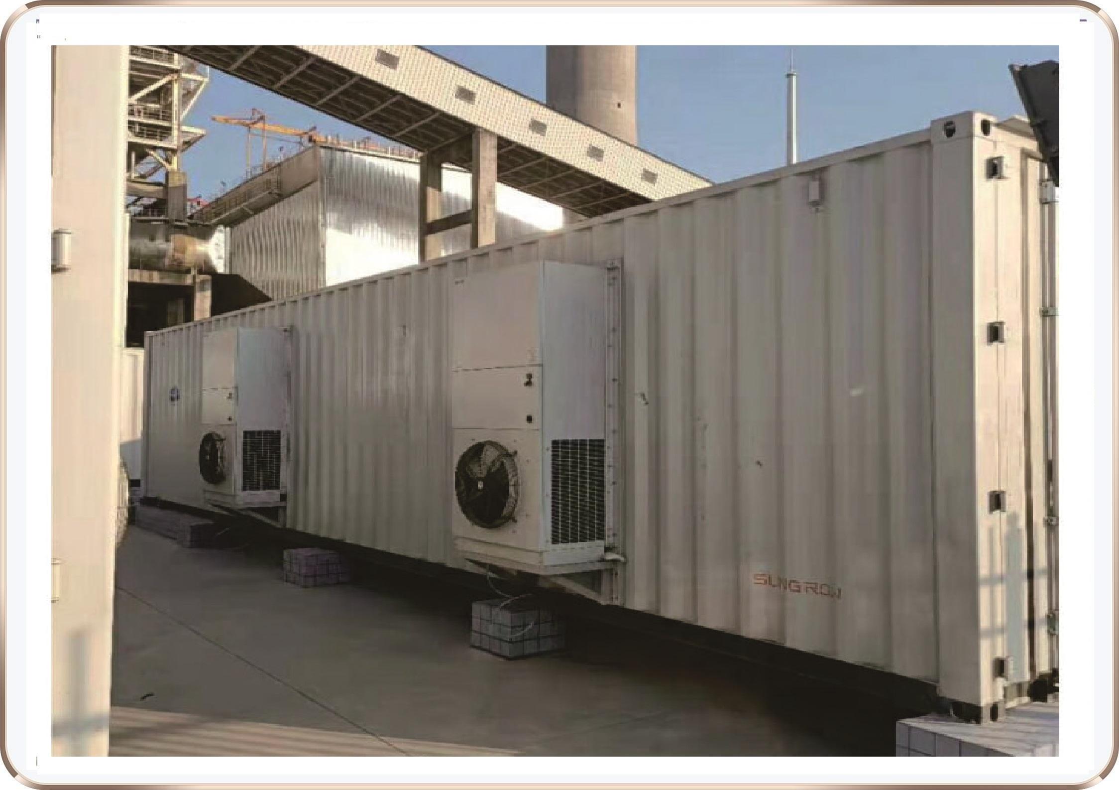 全外挂一体集装箱空调