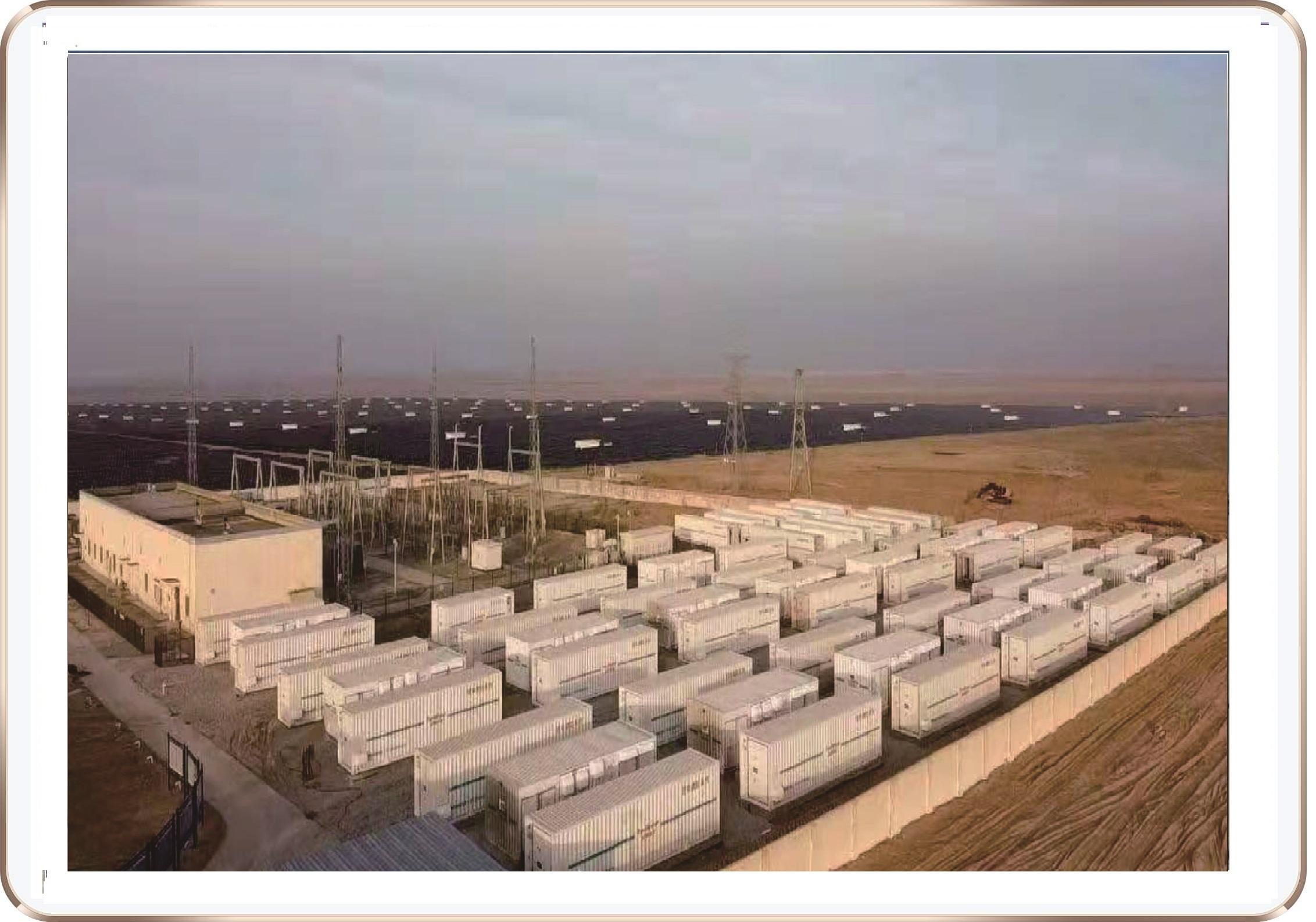 喜讯:上海盖鼎中标(202.86MW/202.86MWh海南州特高压外送基地电源配置项目)储能集装箱空调