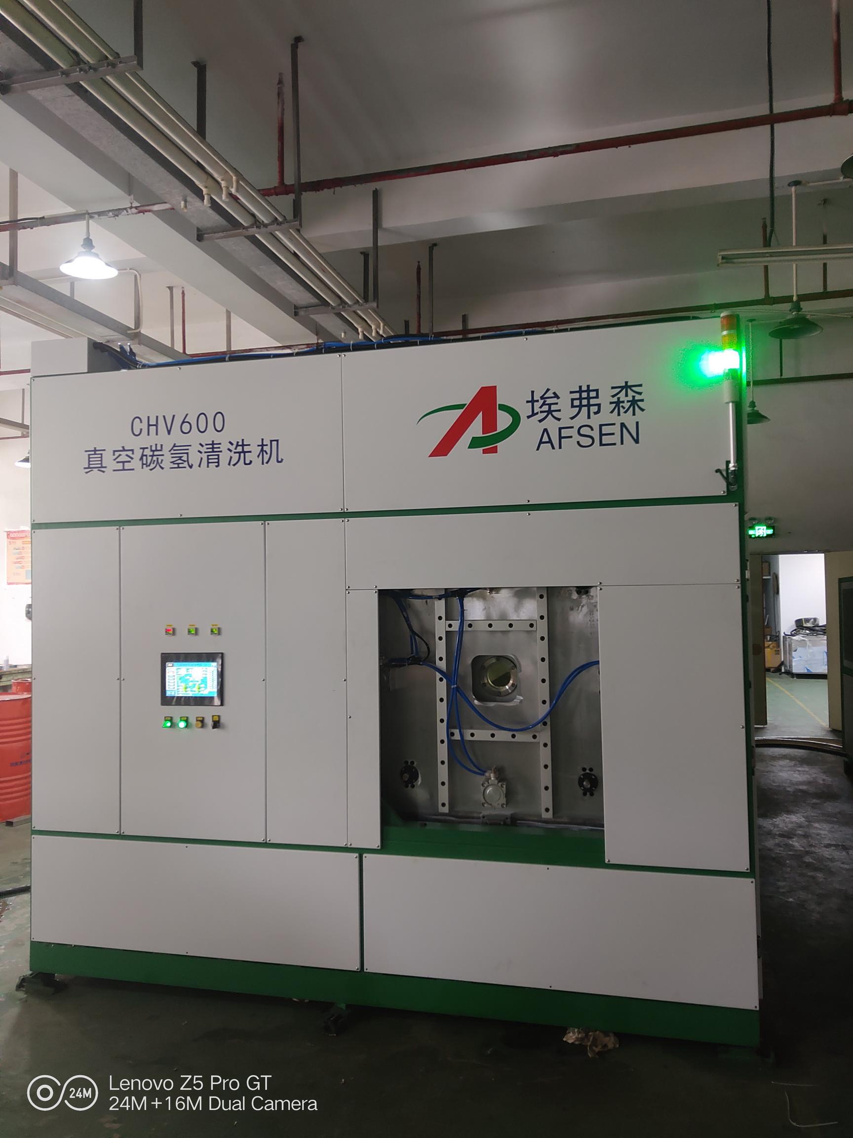 深圳真空碳氢清洗机厂家
