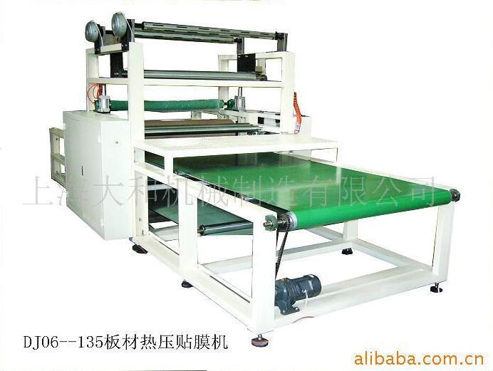网布板材复合机