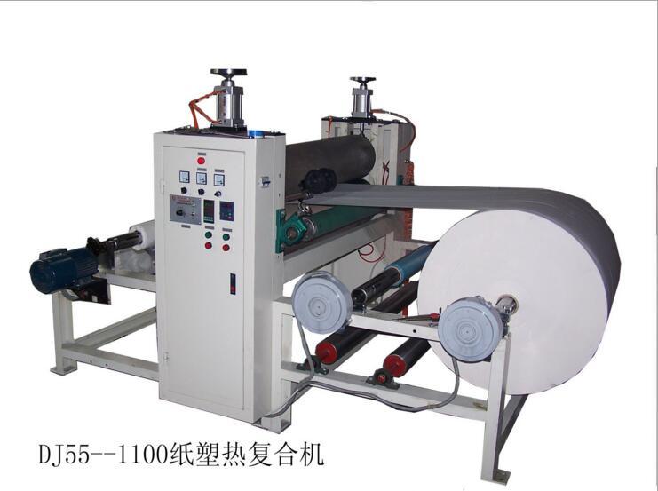纸塑包装材料复合机