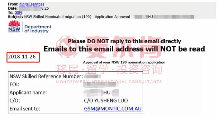 新州厨师190签证经典案列-澳洲技术移民签证-澳洲技术移民职业评估