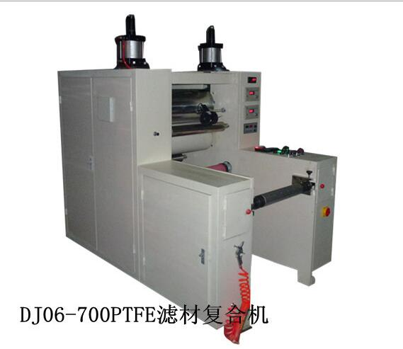 PTFE(EPTFE)材料热复合机