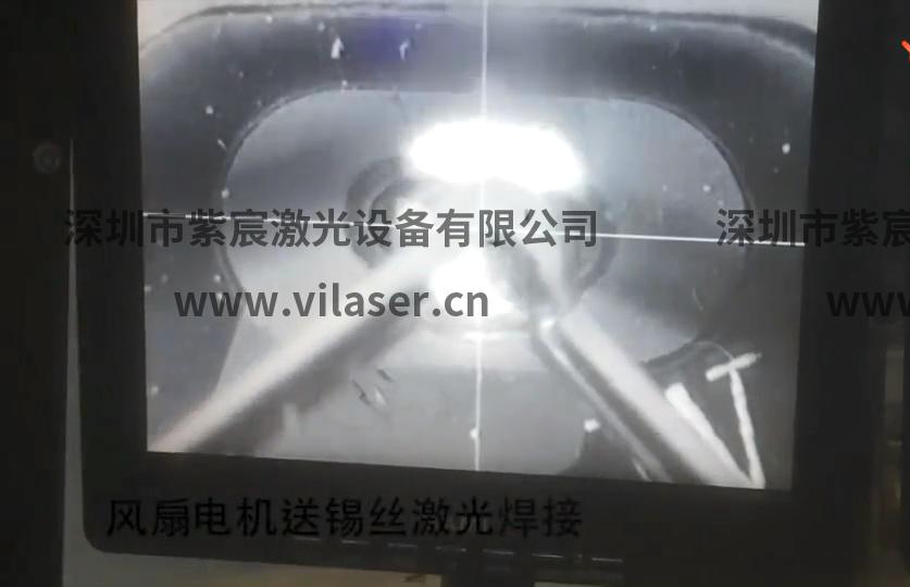 紫宸温控型激光焊锡机!电子产品锡焊的福音