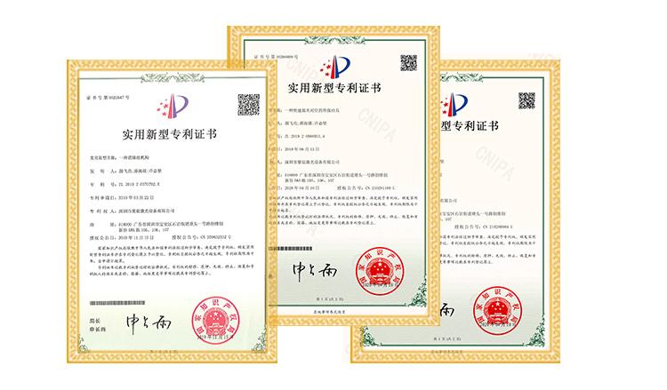 激光焊錫設備專利認證