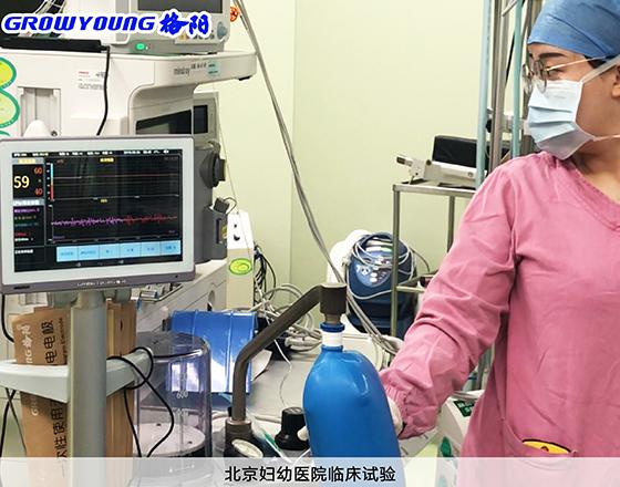 格陽北京婦幼醫院