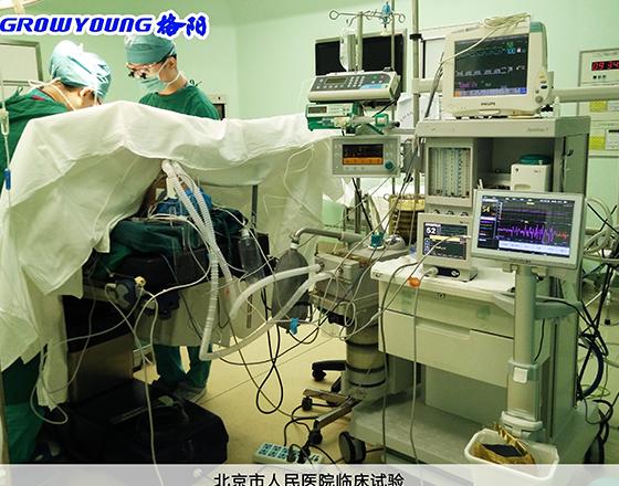 格陽-北京市人民醫院