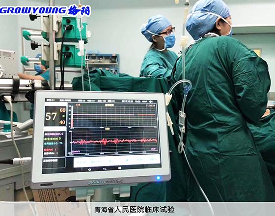 格陽-青海省人民醫院