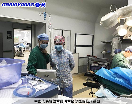 格陽-中國人民解放軍昆明軍區總醫院