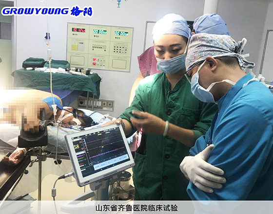 格陽山東齊魯醫院