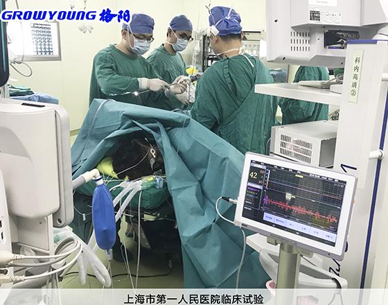 格陽-上海第一人民醫院