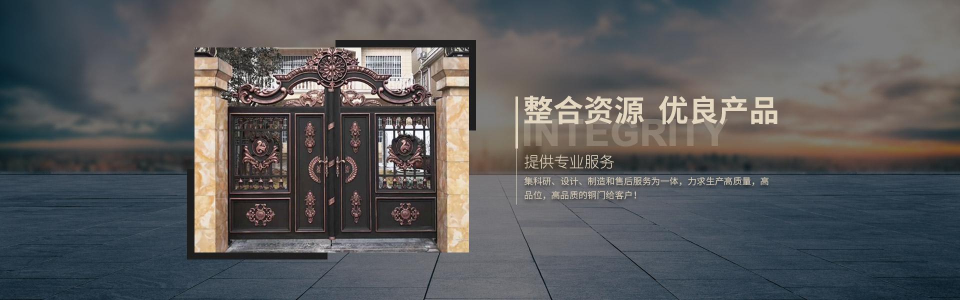 上海多涛门业有限公司