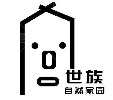 集装箱活动房租售_上海世族活动房有限公司