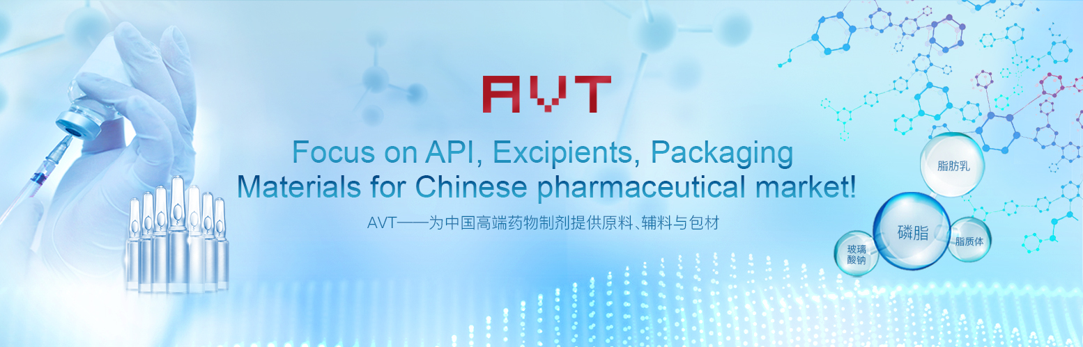 Natural phospholipids-AVT (Shanghai) Pharmaceutical Tech Co., Ltd.