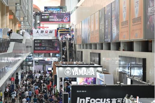 北京InfoComm China 2020正式改期至2020年9月28-30日!