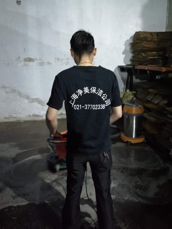 上海保洁公司1