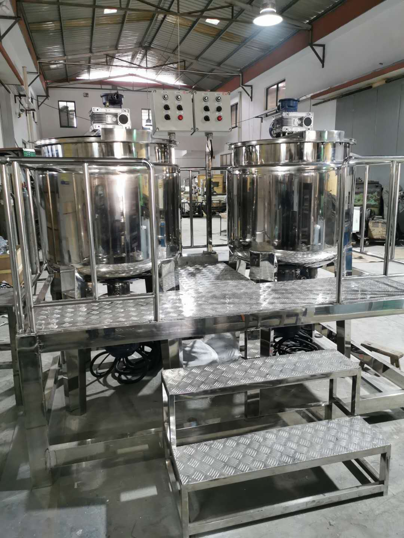 液体洗护洗剂产品生产搅拌设备