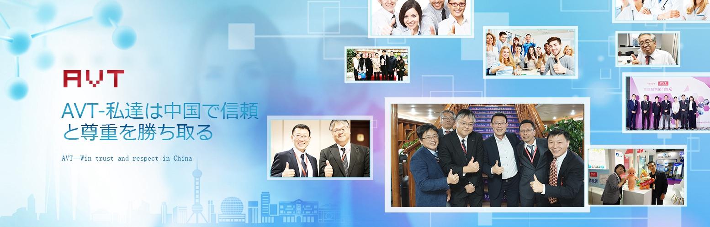 ヒアルロン酸ナトリウム-艾偉拓(上海)医薬科技有限会社