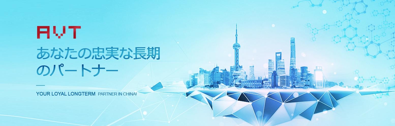 PEG化リン脂質-艾偉拓(上海)医薬科技有限会社