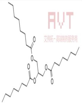 Tricaprylin丨538-23-8