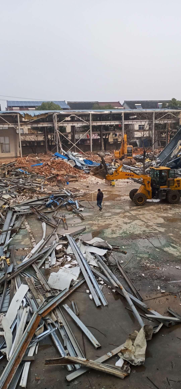 厂房拆除物资回收