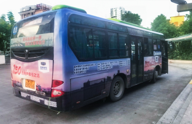 樂清公交車車身廣告