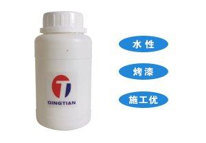 AA-9017S 水性冰花树脂