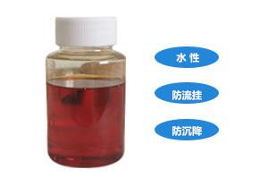 DH-6910S  水性防沉流变剂