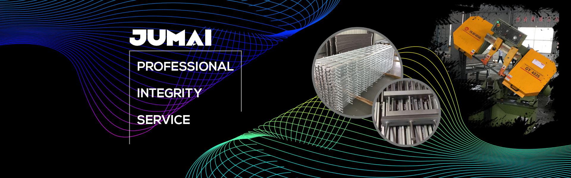 四川钜麦新能源科技有限公司是一家专业的复合支架厂家