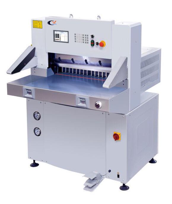 QZYK680DW-7 程控切纸机