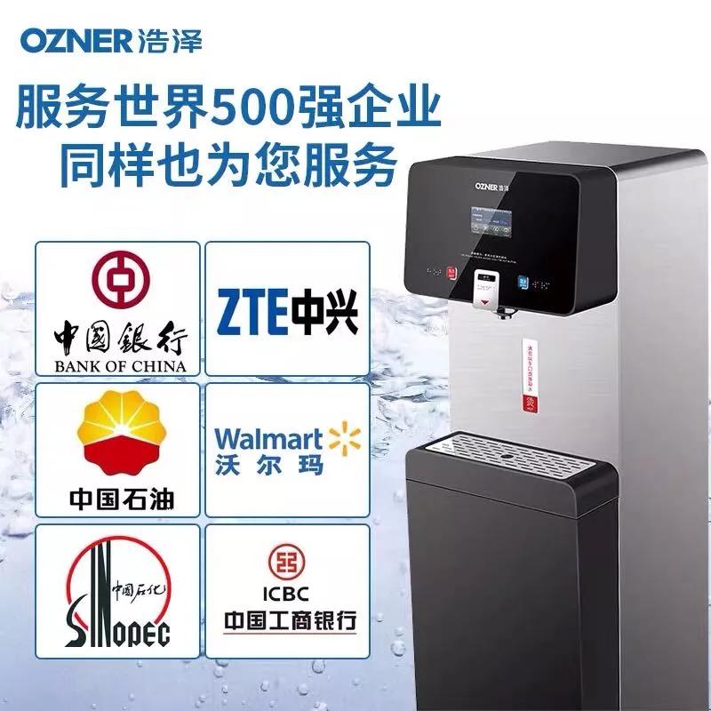 浩泽商用直饮净水器入驻上海某共享办公中心