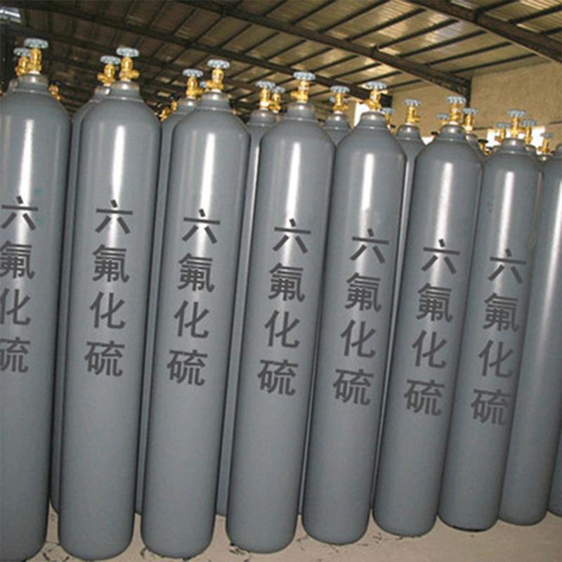 高純六氟化硫