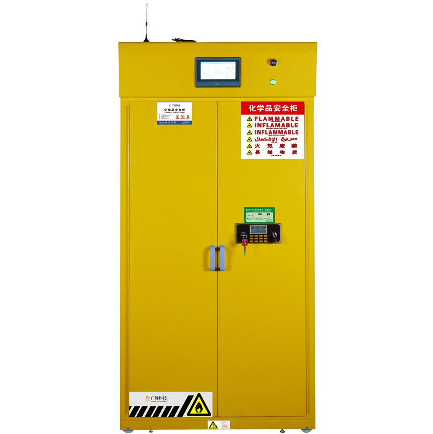 易燃品/毒害品储存柜GS-WYRG03