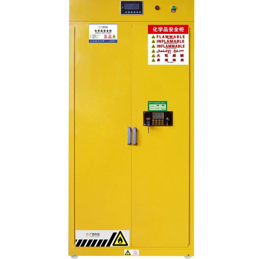 易燃品/毒害品储存柜GS-WYRG02
