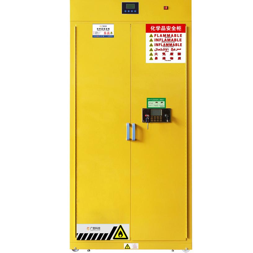 易燃品/毒害品存储柜GS-WYRG01