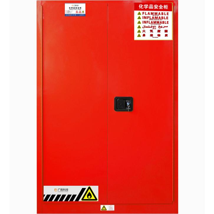 110加仑化学品安全柜