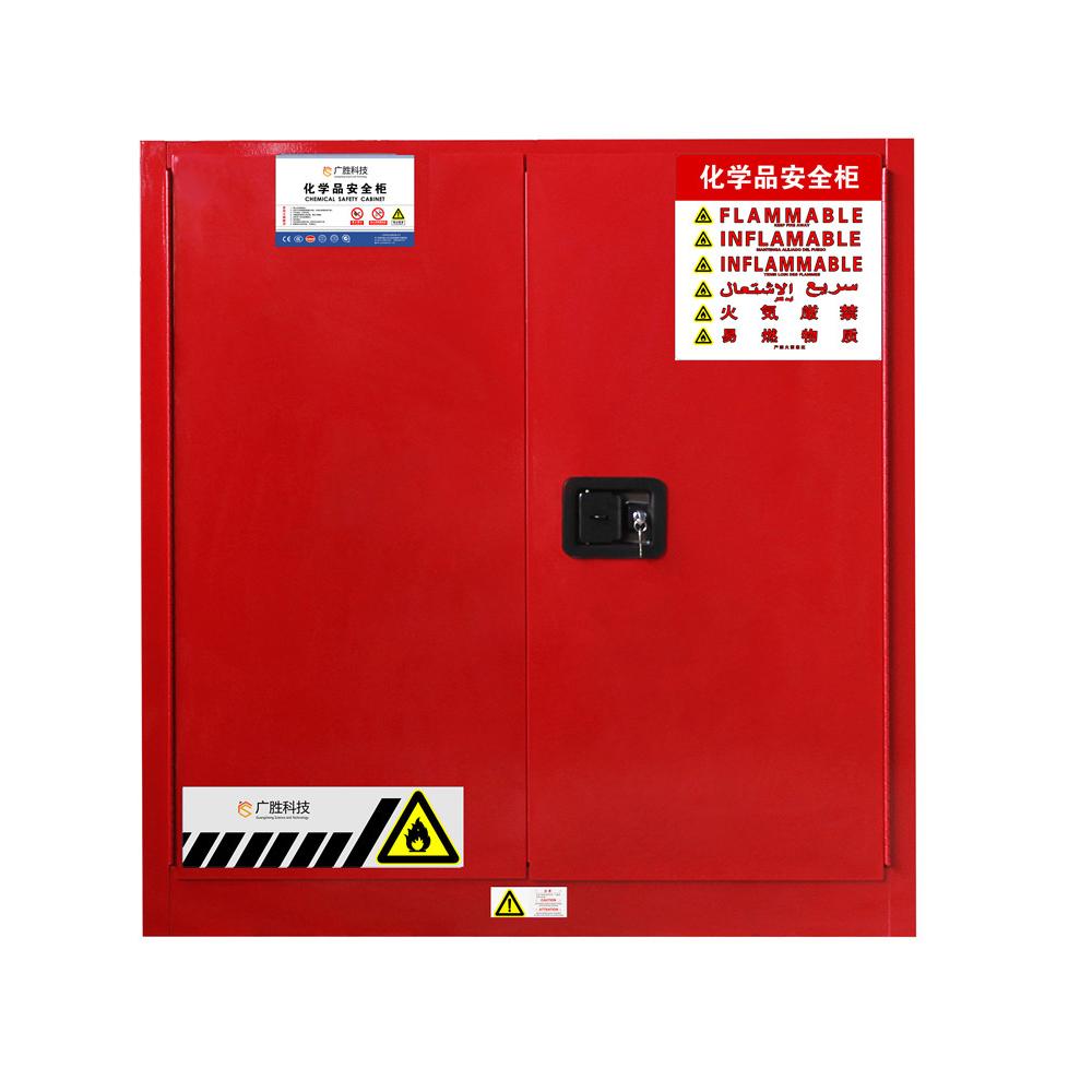 30加仑化学品安全柜