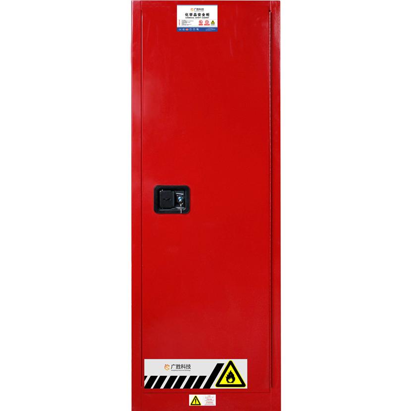22加仑化学品安全柜