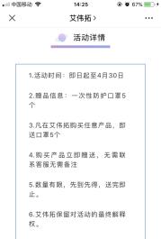 医療関係者AVT:「艾」の力を借りて、あなたと一緒に-艾偉拓(上海)医薬科技有限会社