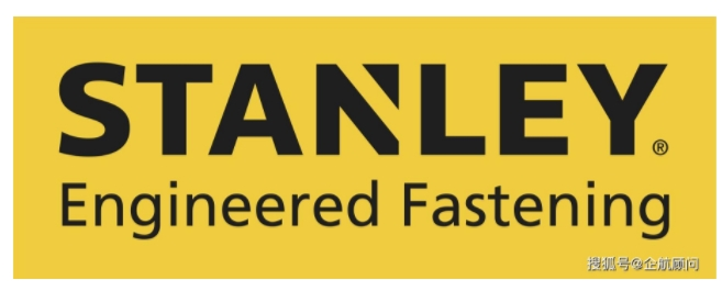 企航顧問啟動世界500強美國Stanley Black & Decker史丹利百德公司在華企業——上海埃姆哈特緊固系統有限公司ISO45001職業健康安全管理體系咨詢項目