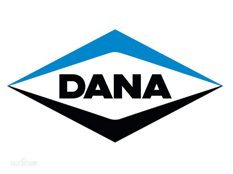 企航顧問啟動美國Dana德納(常熟)電驅動系統有限公司ISO14001、ISO45001、安全生產標準化(含雙重預防機制評審)咨詢項目