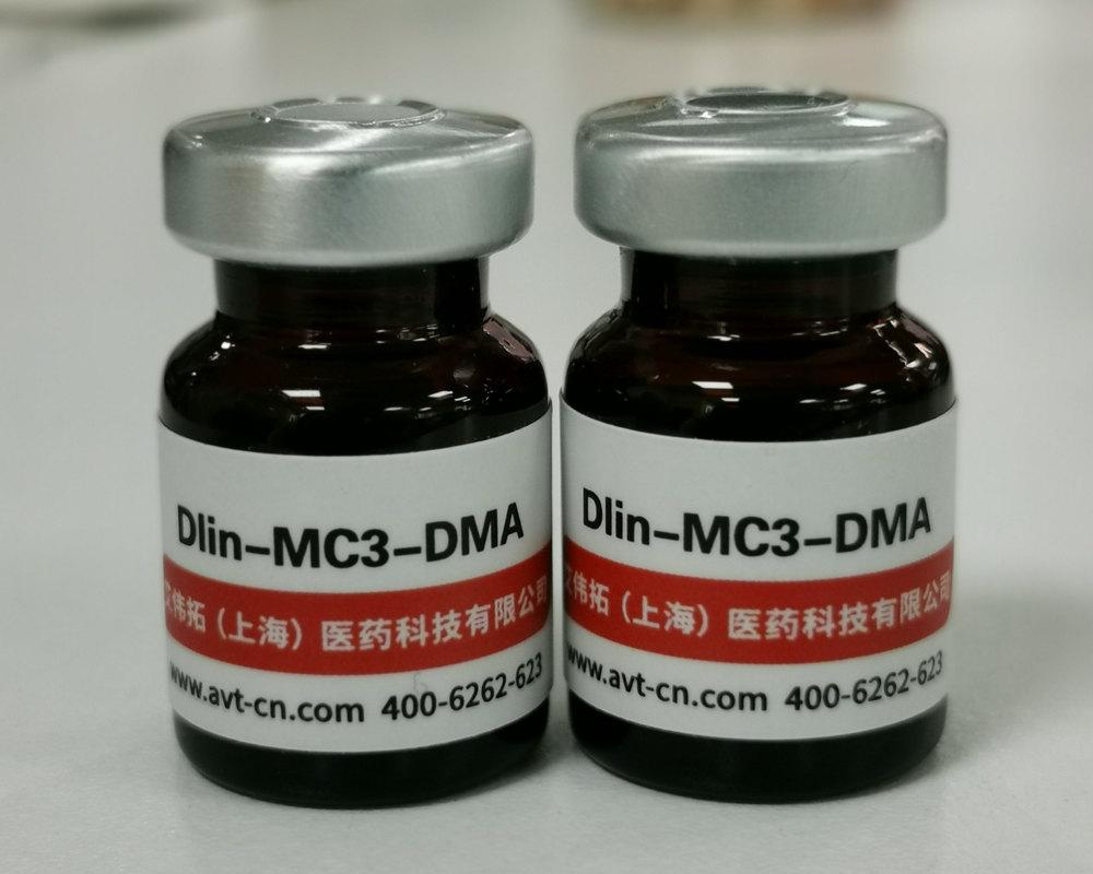 Dlin-MC3-DMA丨阳离子脂质材料