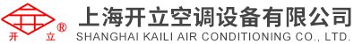 上海开立空调设备有限公司