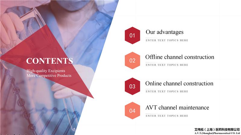 AVT-High-end pharmaceutical preparation service provider